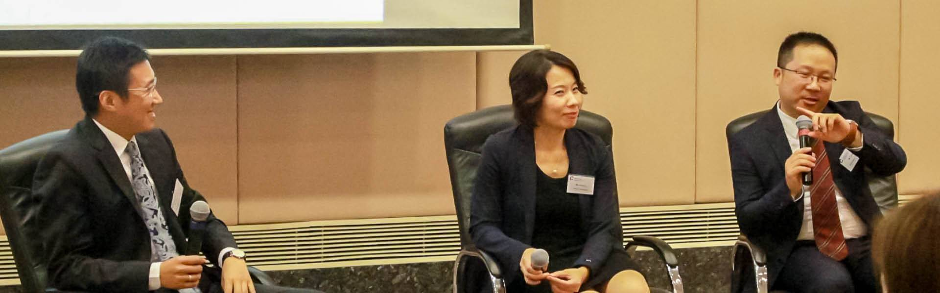 gc_shanghai_communication-forum_1920x600