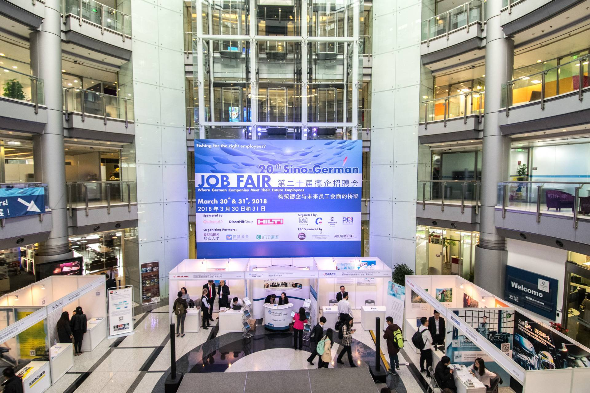 The 20th Sino-German Job Fair