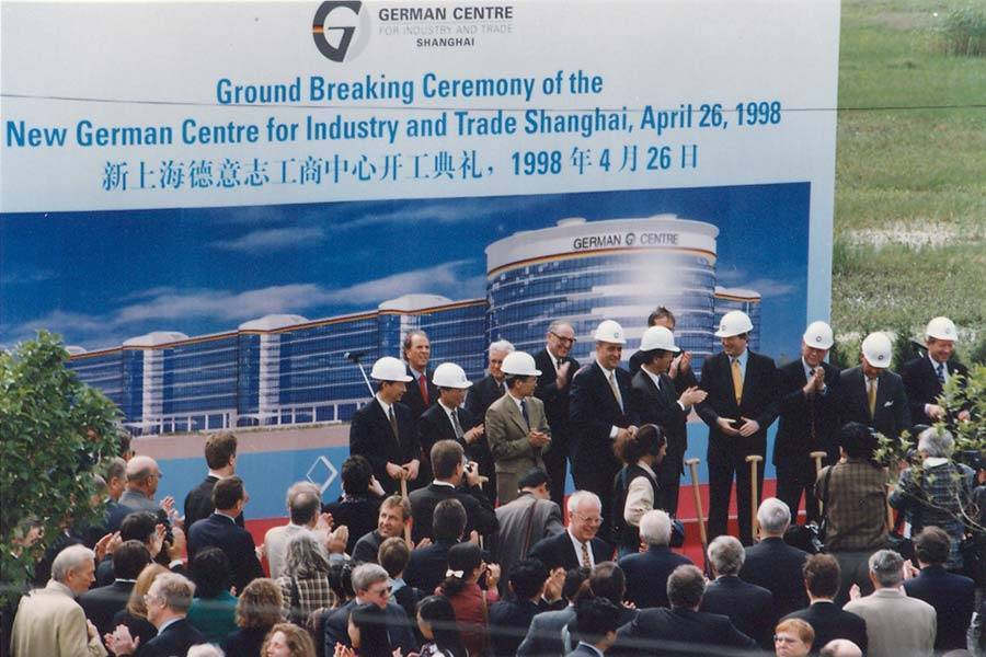 Foundation Ceremony for the New German Centre Shanghai in Pudong