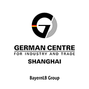 German Centre Shanghai Logo